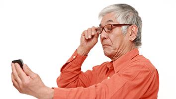 farsightedness-hyperopia