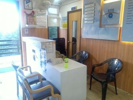 Eye-Q India Almora Clinic