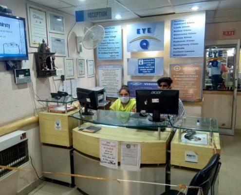 EYE-Q India Fatehabad Hospital Reception