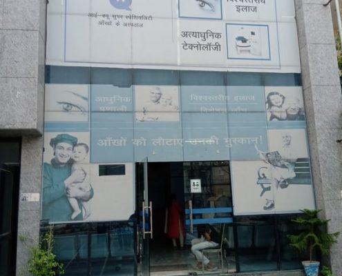 EYE-Q India Rohtak Hospital