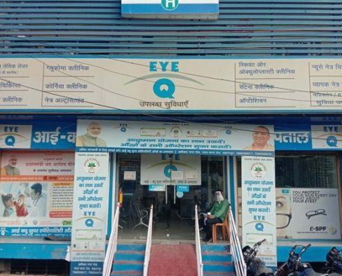EYE-Q India Sadar Thana Saharanpur Hospital