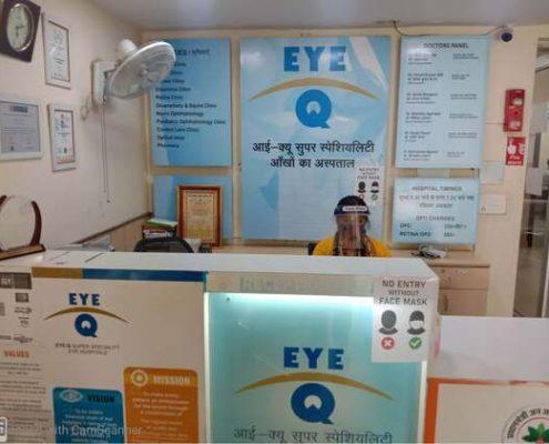 EYE-Q India Sadar Thana Saharanpur Covid Safe Reception Area